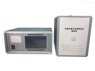 HCY-III核磁共振含油量测定仪