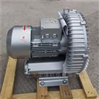 2QB630-SAH16真空氣力輸送旋渦高壓風機