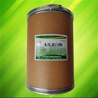 食品级木瓜蛋白酶生产厂家