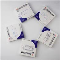 HB0275aCampy-Cefex添加剂