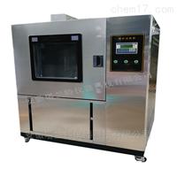 SPC-640安徽塔蘭特噴砂試驗設備