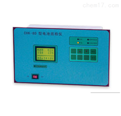 CHK-8D电池巡检仪