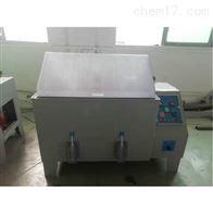 科迪专业订制盐雾机交变循环复合盐雾试验箱