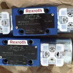 R900594125供应Rexroth力士乐换向阀德国进口