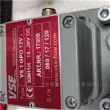 现货德国VSE威仕流量计VS0.02EP012V32N11/3