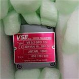 德国原装VSE威仕流量计VS4GPO12V-32N11/6