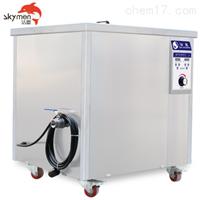 洁盟超声波清洗设备厂商JP-300ST
