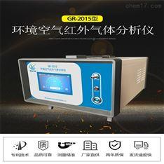 GR-2015型不分光紅外一氧化碳測定儀