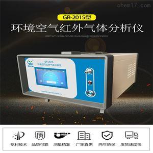 GR2015型便携式红外一氧化碳检测仪