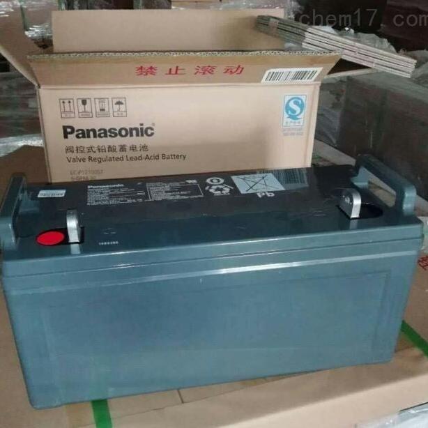 松下蓄电池LC-P1275全国联保