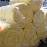 玻璃棉卷毡厂家价格