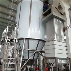 浓缩发酵液喷雾干燥机