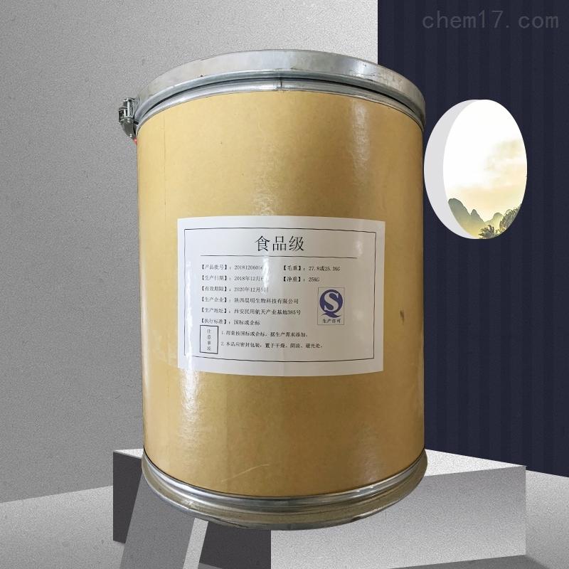 维生素A醋酸酯生产厂家报价
