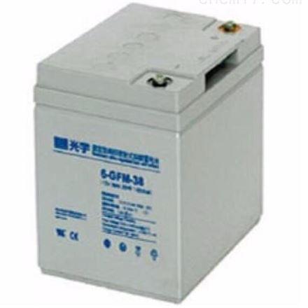 光宇蓄电池6-GFM-38C 12V38AH UPS专用