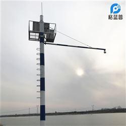 GLP-SW4雷达式流速流量水位雨量监测站