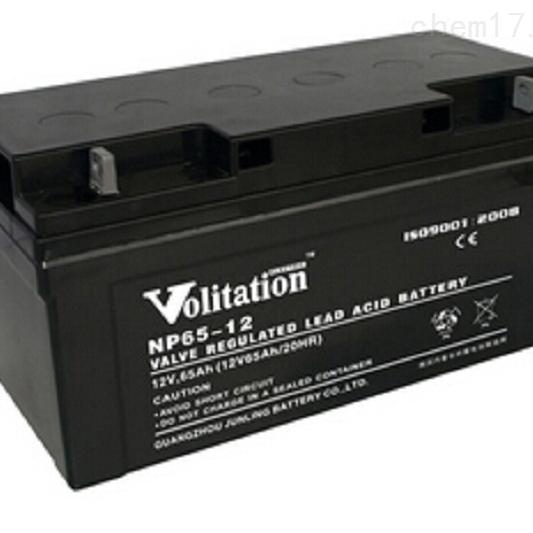 威扬蓄电池NP65-12全新正品
