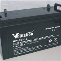 NP120-12威扬蓄电池NP120-12原装价格
