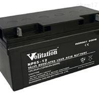 NP65-12德国威扬蓄电池NP65-12原装正品