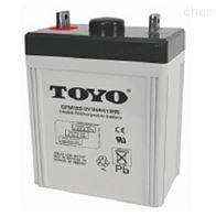 2V150AH东洋蓄电池GFM150办事处