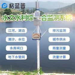 GLP-SW4海绵城市在线监测设备