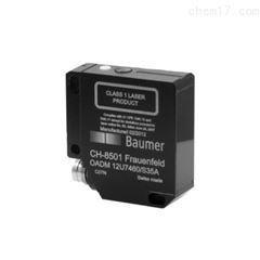 测距传感器 OADM 12I7430/S35A