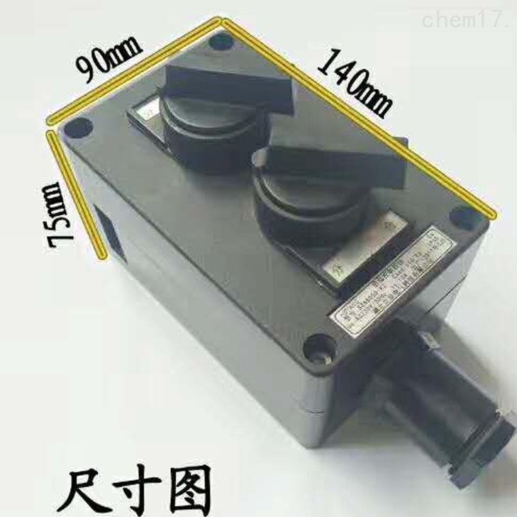 BZA8050-K2油漆厂防爆防腐双联双控开关盒