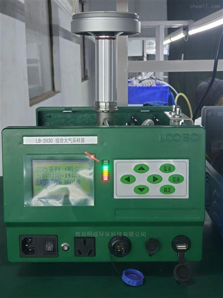 新款上市LB-2030电池版自动综合大气采样器