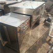 300L厂家直销二手不锈钢槽型混合机
