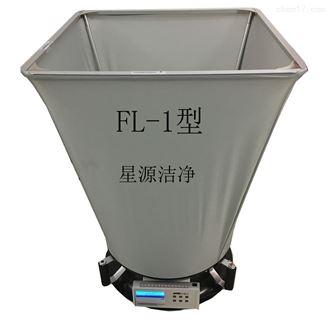 FL-1风量仪风量罩
