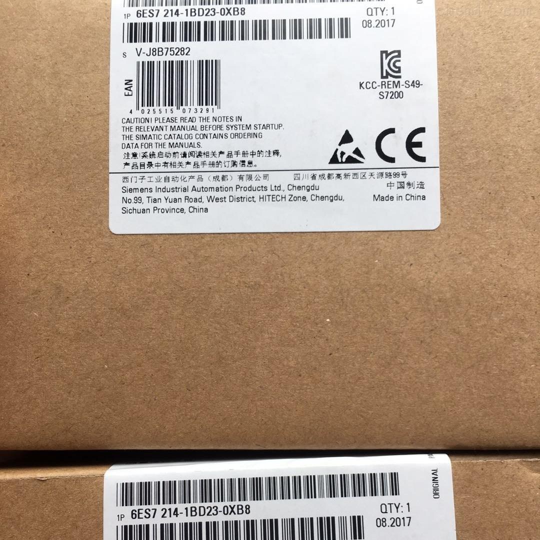 西门子S7-200模块CPU224