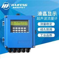 TDS-100海峰插入式多声道超声波流量计的精度要求