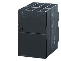 6ES7 307-1KA02-0AA0西门子S7-300 PS 307调节型电源模块(10A)