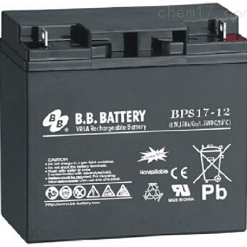 台湾BB蓄电池BPS17-12原装正品