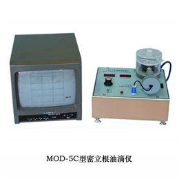 MOD-5C密立根油滴仪