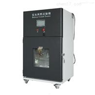 HDC-0803电池检测设备