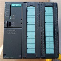 6ES7 312-5BE03-0AB0西门子S7-300CPU模块CPU312C,32K内存