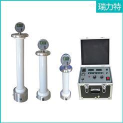 TPZGF《三级承试资质》直流高压发生器