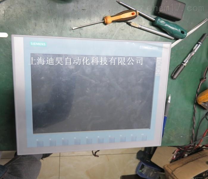 西门子控制面板维修