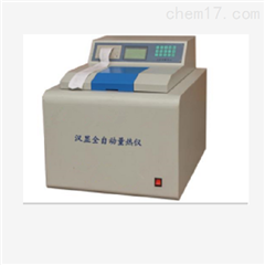 SH500C大连直供SH500C全自动触屏油品热量测定仪