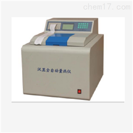 SH500C大連直供SH500C全自動觸屏油品熱量測定儀