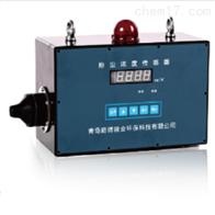 GCG1000青岛路博生产光散射式数字在线粉尘检测仪
