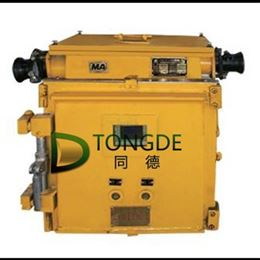 KJZ-400、500矿用隔爆兼本质安全型