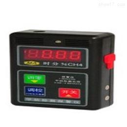 JCB4-2006矿用甲烷检测报警仪