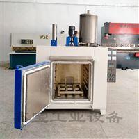 XBHX4B-20-700MLCC热风循环脱脂炉