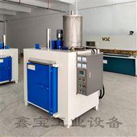 XBHX4B-20-700陶瓷注射成型排蜡炉