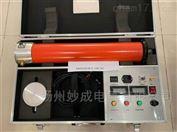 三级资质便携式直流高压发生器
