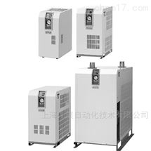 日本SMC冷冻式空气干燥机冷干机IDFA6E