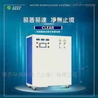 Clear实验室综合废水处理设备