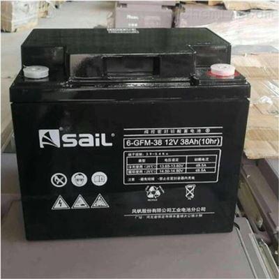 6-GFM-38 12V38A风帆6-GFM-38 12V38AH UPS直流屏蓄电池