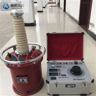 YDJ系列充气式试验变压器